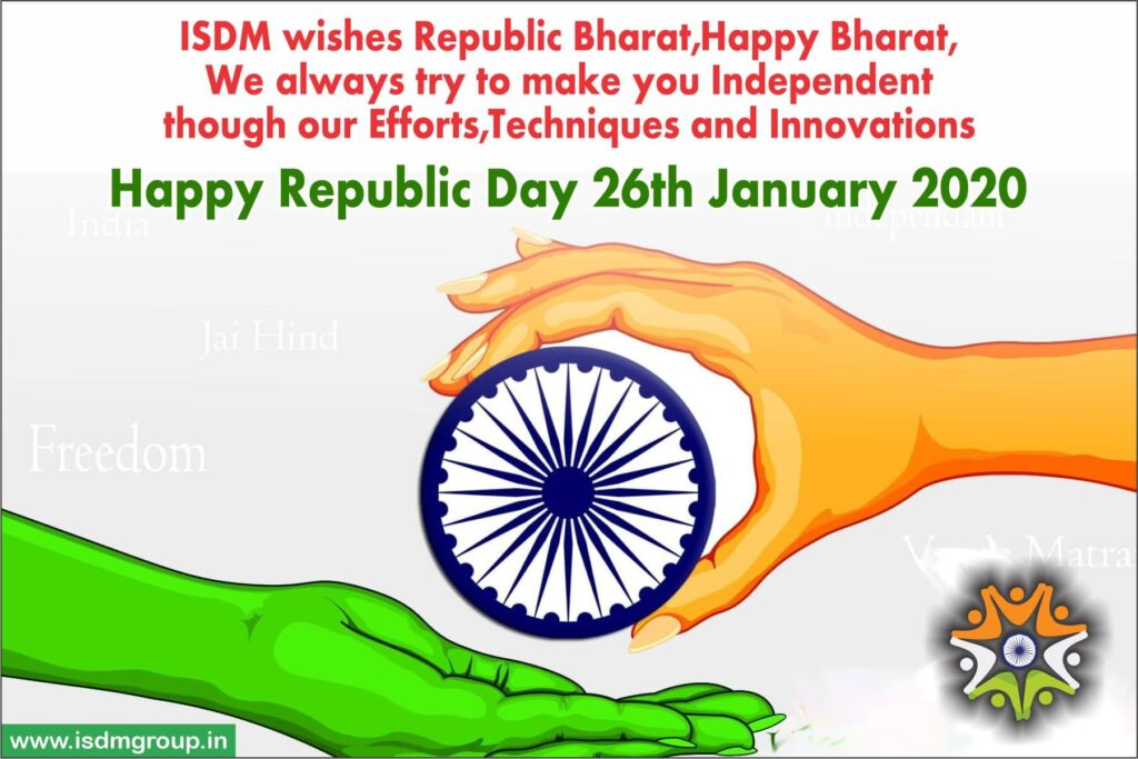 Happy Independent Day 2020 by ISDM