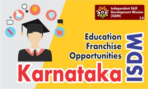 Karnataka - Computer Center/Institute/Education Franchise