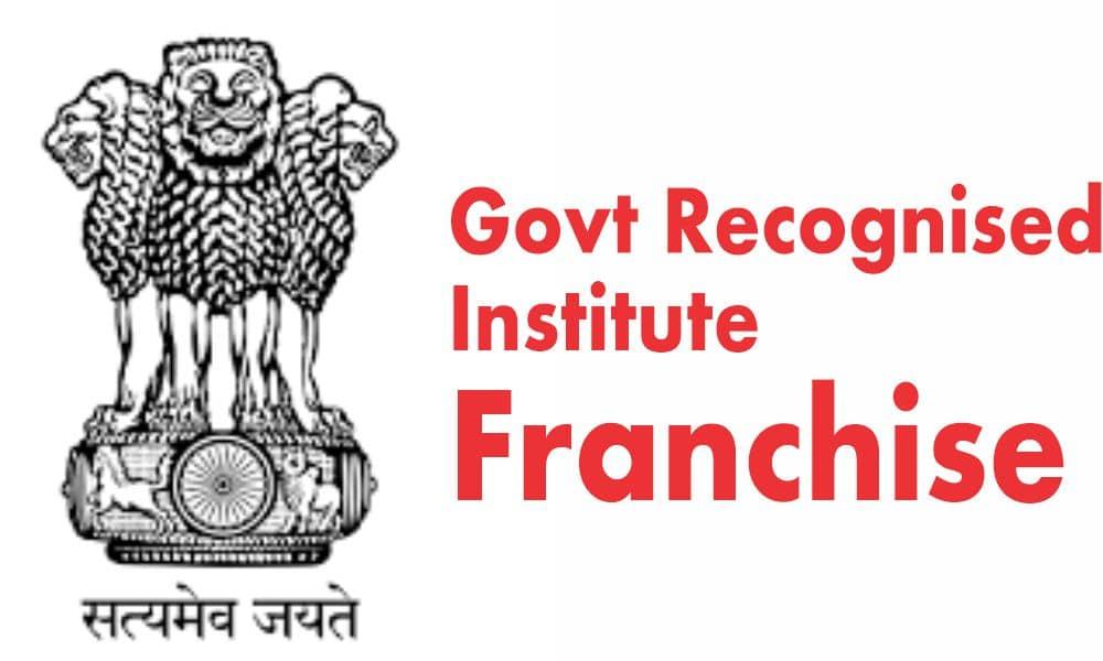 Computer Institute Govt Registration