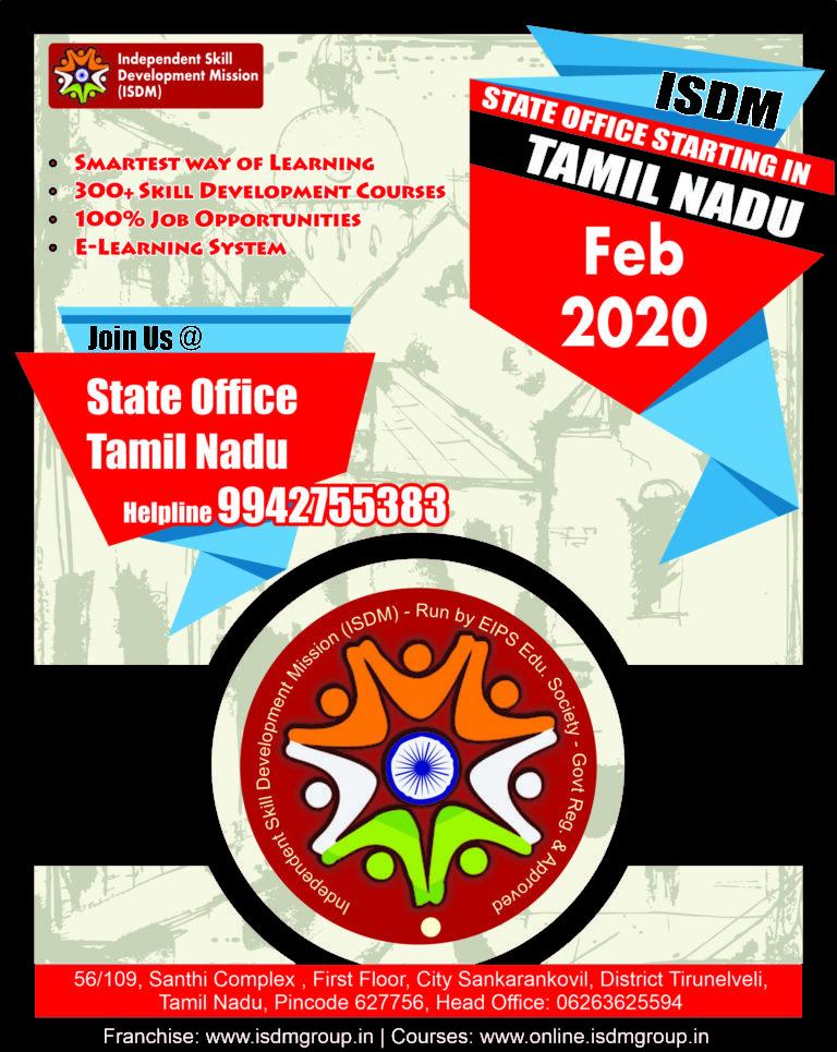 ISDM State Office in Tamil Nadu