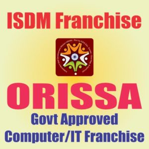 Computer Education Franchise in Odisha, Computer Institute franchise in Odisha