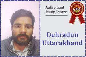 ISDM Authorised Franchisee in Dehradun Uttarakhand