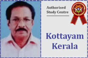 ISDM Authorised Franchisee in Kottayam Kerala