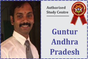 ISDM Authorised Franchisee in Guntur Andhra Pradesh