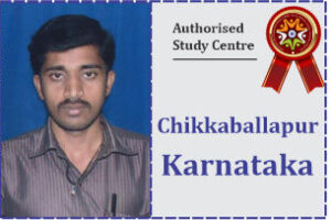 ISDM Authorised Franchisee in Chikkaballapur Karnataka