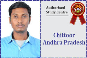 ISDM Authorised Franchisee in Chitoor Andhra Pradesh