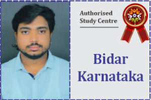 ISDM Authorised Franchisee in Bidar Karnataka