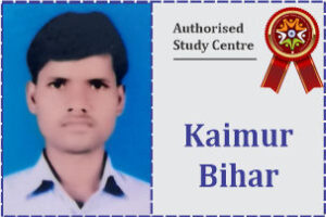 ISDM Authorised Franchisee in Kaimur Bihar
