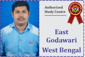 ISDM Authorised Franchisee in East Godawari, West Bengal