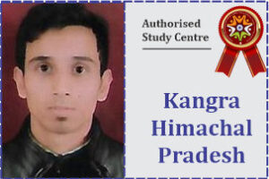ISDM Authorised Franchisee in Himachal Pradesh Kangra