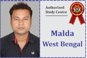 ISDM Authorised Franchisee in Malda West Bengal