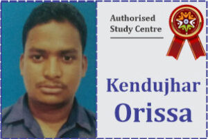 ISDM Authorised Franchisee in Kendujhar, Orissa