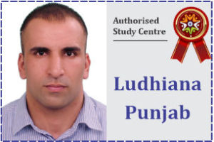 ISDM Authorised Franchisee in Ludhiana Punjab