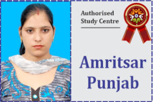 ISDM Authorised Franchisee in Amritsar Punjab