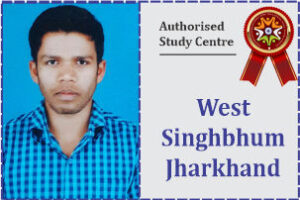 ISDM Authorised Franchisee in West Singhbhum Jharkhand