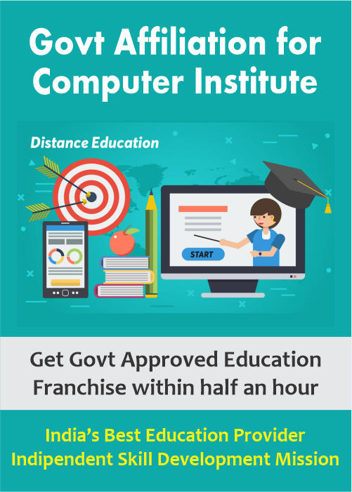 Govt Affiliation for Computer Institute