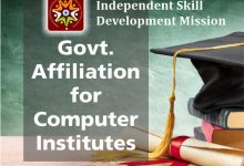govt affiliation for computer institute, computer center govt registration, govt rules and regulation for computer center affiliation, how to get affiliate from mhrd govt, govt affiliation for computer center,